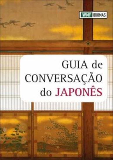 Picture of GUIA DE CONVERSACAO DO JAPONES