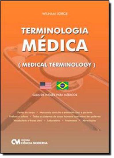 Picture of TERMINOLOGIA MEDICA - GUIA DE INGLES PARA MEDICOS