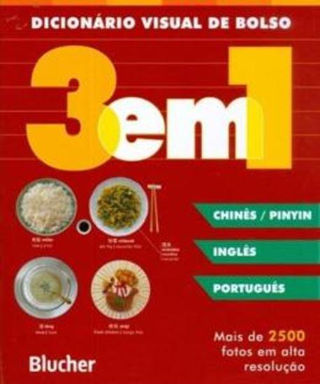 Picture of DICIONARIO VISUAL DE BOLSO 3 EM 1 - CHINES PINYIN / INGLES / PORTUGUES - 2ª ED