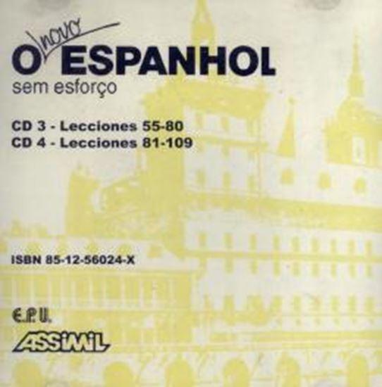 Picture of NOVO ESPANHOL SEM ESFORCO (CD)