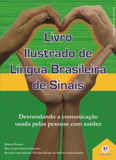 Picture of LIVRO ILUSTRADO DE LINGUA BRASILEIRA DE SINAIS - V.1